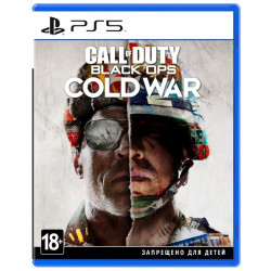 Диск PS5 Call of Duty: Black Ops Cold War