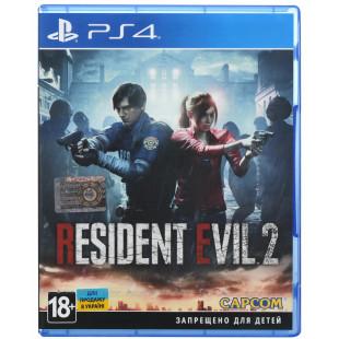 Диск PS4 Resident Evil 2 (Русская версия)
