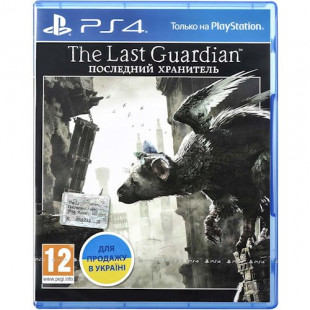 Диск PS4 The Last Guardian