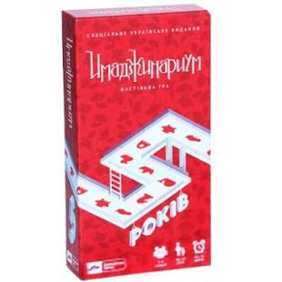 Настольная игра Cosmodrome Games Имаджинариум 5 лет