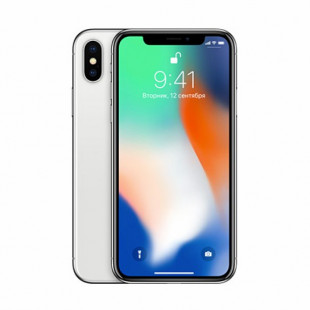 Apple iPhone X 64Gb Silver (Used)