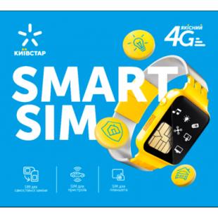 Стартовый пакет Киевстар Smart