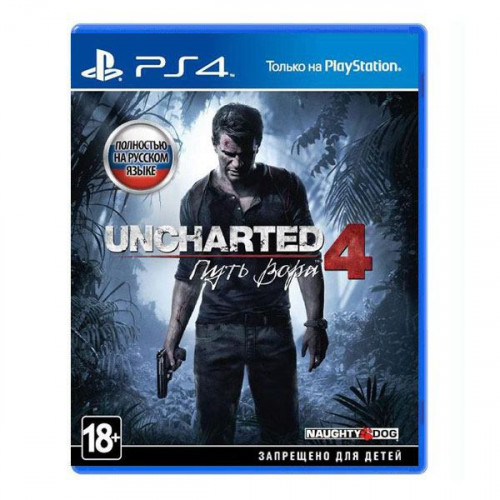 Диск PS4 Uncharted 4: A Thief's End (Русский)