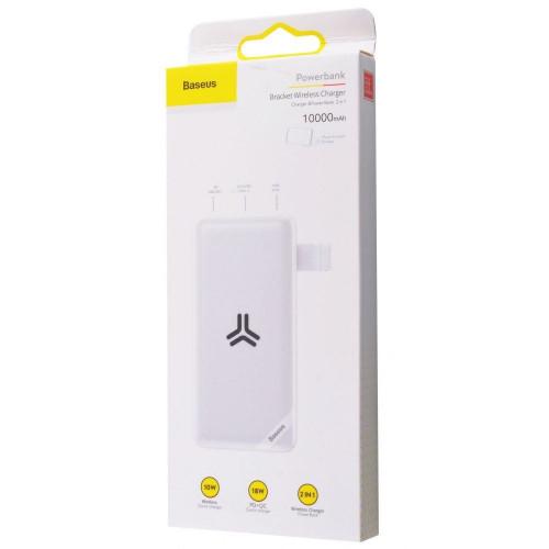 Powerbank Baseus Wireless Charger Baseus S10 Bracket 10000 mAh 18W White (PPS10-02)