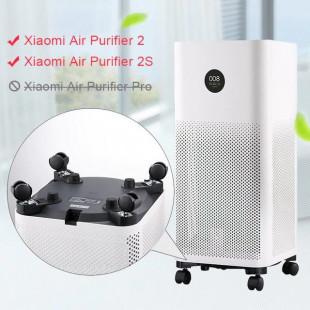 Подставка на колесах для Очистителя воздуха Xiaomi Mi Air Purifier