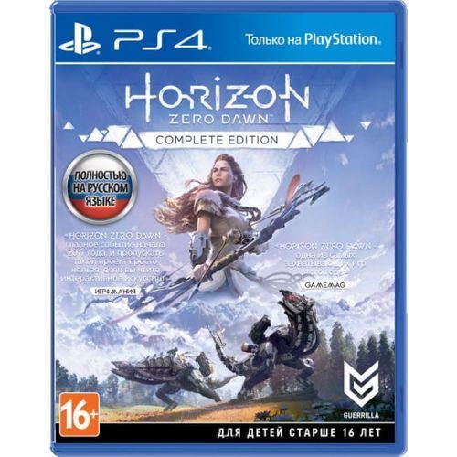 Диск PS4 Horizon Zero Dawn Complete Edition