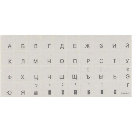 Наклейка на клавиатуру BRAIN silver (STBRTRSILVER)