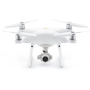 Квадрокоптер DJI Phantom 4 Pro Plus V2.0 (CP.PT.00000232.01)
