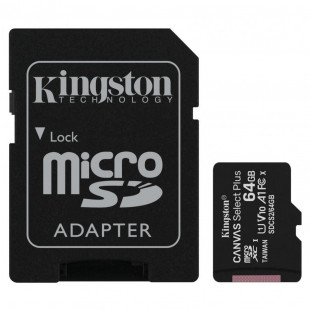 Карта памяти Kingston 64GB microSDXC C10 UHS-I  Select 100R + adapter (SDCS2/64GB)