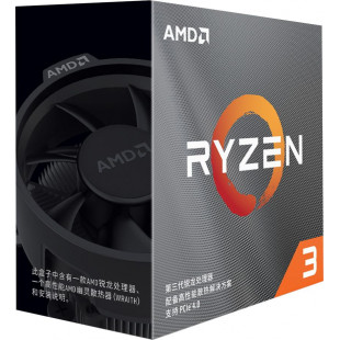 Процессор AMD Ryzen 3 3100 (100-100000284BOX)