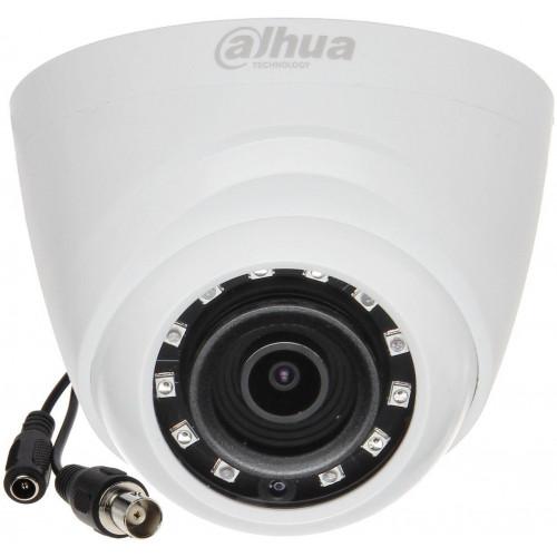 Dahua DH-HAC-HDW1200RP (2.8 мм)