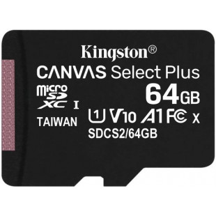 Карта памяти Kingston 64GB microSDXC Canvas Select+ A1 (R100/W10)