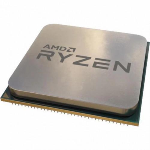 Процессор AMD Ryzen 7 Pro 4750G ( Multipack (100-100000145MPK)